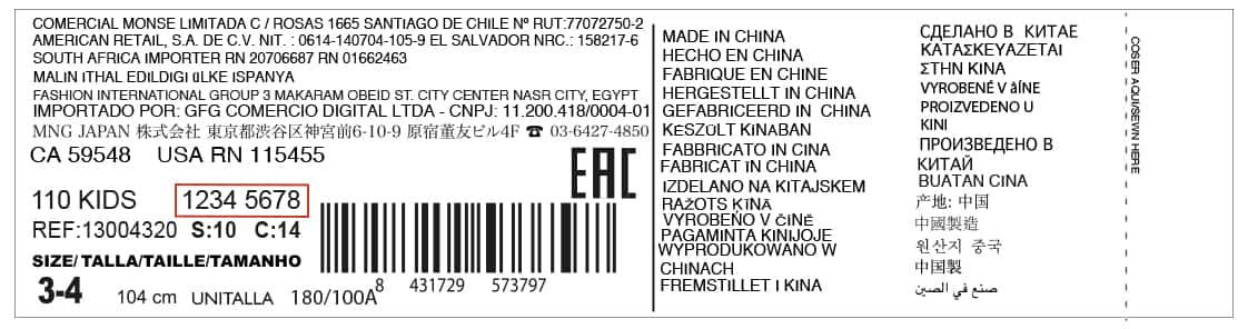 ... which state how to check the location and date of production of a given  product by using a tracking code. Here s an example of where you can find  it  511d9a023